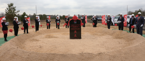 placing of the Foundation Stone for Jushi USA facility